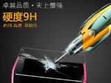 美图手机2钢化膜 MK260钢化玻璃保护膜 美图2防爆屏幕贴膜批