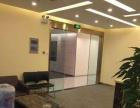 铁西 华润铁西中心210平高端纯写字间 初次出租
