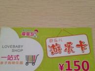 爱婴岛宝宝游乐卡