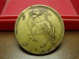 2020年马兰十文铜币私下交易成交价
