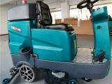 工厂大型驾驶式洗地车 环氧地坪清洗机 汽车化设计