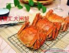 合肥好蟹汇阳澄大闸蟹专卖!