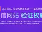 云南服务器建网站