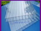 泉州阳光板厂家直销品质保证