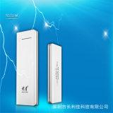 深圳新款超大容量移动电源20000mah 3USB输出快速充电宝定制批发