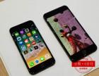 郑州实体店买手机支持分期付款 较低0首付不给钱带回