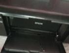 R330打印机