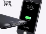 iphone7充电宝电池苹果7plus专用超薄手机壳移动电源