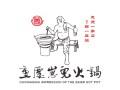 商洛火锅哪家好吃?强力推荐商州这家超好吃的火锅店