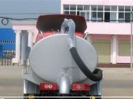 福田欧马可吸粪车 4方小型城镇环卫抽粪吸污车 厂家销售