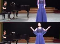 美音艺术培训中心高考声乐乐理视唱小三门鹿邑校区开课了