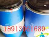 涤纶防紫外线剂日晒牢度提升剂Rayosan P