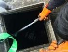 临安专业市政管道清淤服务