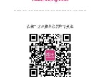 婚礼省钱妙招——婚庄网婚礼管家