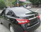 日产 轩逸 2016款 1.6XE CVT 舒适版