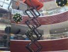 升降机出租、高空车租赁,生产各种升降机,升降平台