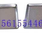 不锈钢食品蒸盘 馒头米饭蒸盘生产批发 不锈钢馒头蒸箱图