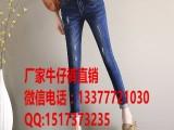 女式新款高腰牛仔裤批发厂家货源牛仔裤外贸爆款弹力牛仔裤批发