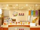 许昌奶茶饮品加盟 炸鸡汉堡加盟大品牌 投资小