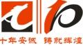 曲阳路附近代理记账注册公司年检清算申请进出口权注销闫玉莉