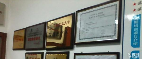 宝安深圳平面设计v彩色彩色板报字体设计图片图片