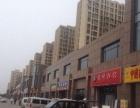 武清金侨第一街临街商铺现房热卖