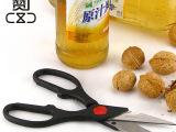 多功能不锈钢厨房剪刀 鱼卡剪 家用剪刀 可开瓶夹核桃 厂家直销