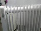 电暖器9.9诚新