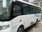 北京租赁26座中巴17座全顺 旅游 班车 婚庆