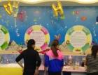 卡依母婴生活馆加盟儿童乐园 投资金额 5-10万元