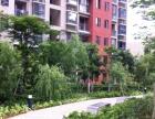 绿苑新城 精装看中庭2房2厅 99平仅租2600滨海上城旁