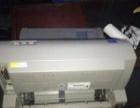爱普生630K针式打印机处理