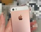 苹果5se手机
