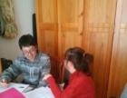 家长请进泰安博雅家教中心,专业辅导数理化语文提高孩子成绩