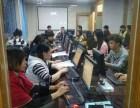 东莞企石电脑淘宝 天猫 阿里巴巴 运营 美工培训学校