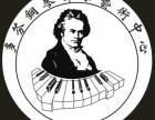 专业,专注青少年钢琴声乐艺术培训