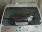 价有洗衣机,可以旧换新