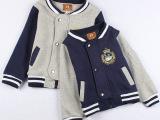 2015春季新款童装外套外贸原单韩国儿童棒球服夹克curlysue可丽鼠