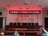 南阳地区较专业的LED显示屏服务厂商,全市较低价