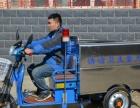 自卸式垃圾清運車小型電動保潔車三輪環衛車 收垃圾車