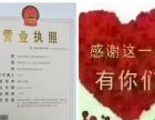 枞阳县福临门家政保洁服务公司 新居保洁 小时工.