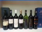 柳州洋酒批发 法国AOC原瓶进口高档红酒诚招代理 厂价招商