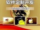 云集购物商城管理模式app软件开发系统