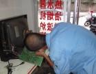张家港专业清洁空调 空调排风口 尘网清洗