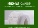 泰国乳胶枕,乳胶床垫,霏思佳音乳胶内衣招募出售