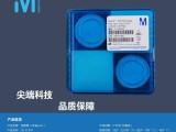 峰悅奧瑞1014型氮氧化物分析儀專用濾膜空氣監測專用濾膜