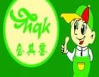 武汉合其客鲜奶吧加盟总部在哪?加盟流程有哪些?