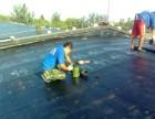 南京防水公司专业承接各种防水补漏工程