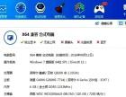 4核 4G 独显1G 高档 游戏主机CF/LOL随便撸