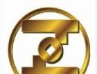 湖南中瑞达现货招商代理加盟 网站代理
